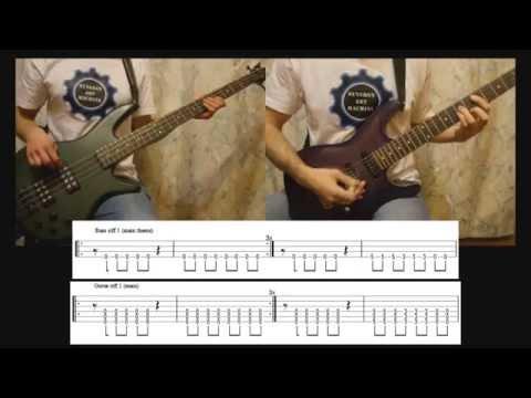 1) Rammstein - Ich Will (Bass & Guitar lesson + TAB | Cover HD)