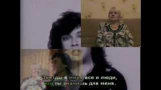 Филипп Киркоров  -  Ты,ты,ты