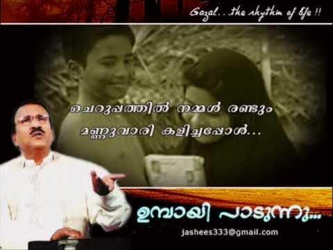 Cheruppathil Nammal_Malayalam Gazal_ Umbayi