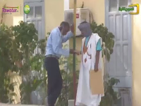 العطلة الصيفية...طريقة تسيير العمل في بعض المصالح الحكومية | قناة الموريتانية