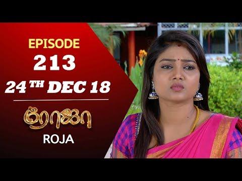 ROJA Serial | Episode 213 | 24th Dec 2018 | ரோஜா | Priyanka | SibbuSuryan | Saregama TVShows Tamil