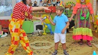 Клоуны Бамбино и Жужу на детский праздник в сад