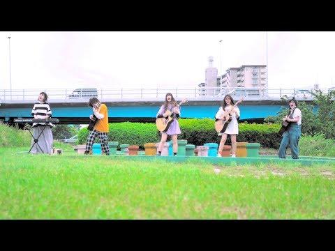 小さな恋のうた / MONGOL800【歌詞付】映画「小さな恋のうた」主題歌| Cover|FULL|MV|PV|モンパチ
