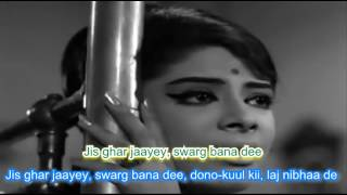 Mahlo Ka Raja Mila Karaoke with Lyrics
