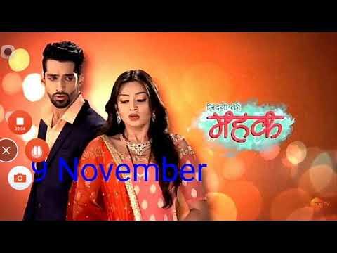 Download Zindagi ki mehek 9th November 2017 Full Episode 9 NOV 2017  by Digital TV Plus