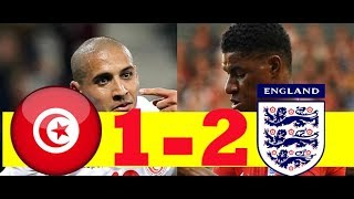 TUNISIE VS ANGLETERRE 1-2 All GOALS & HIGHLIGHT WORLD CUP HD 🔥🔥🔥