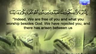 Video Juz 28 (Quran) | Abu Bakr Al Shatri أبو بكر الشاطري download MP3, 3GP, MP4, WEBM, AVI, FLV Juli 2018