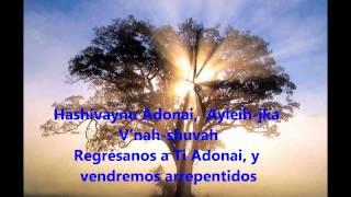 Arbol de Vida/ Eitz Chaim Hi / Subtitulos por DavidBnYosef