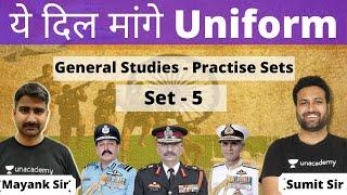 NDA Mock Test | Practise Sets General Studies | GAT | NDA 2 2021 Prepration