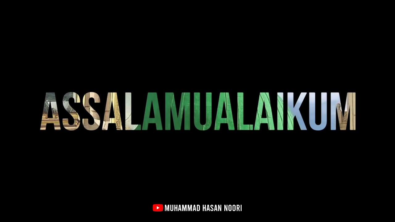 Ramzan Ka Akhri Jumma Mubarak Jumma Tul Wada Video Jumma azan 2021