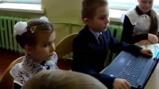Урок в 2 классе по окружающему миру ФГОС Храмовой В.Г.