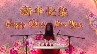 Janice Loo Malaysia Glass harp melody