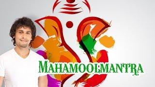 Mahamool Mantra | Shri Ganesh | Devotional