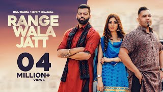 Range Wala Jatt (Full ) Harj Nagra | Benny Dhaliwal ft Gurlej Akhtar | Latest Punjabi Song 2019