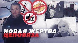 ЦЕПОВЯЗ - МЕЦЕНАТ И БЛАГОДЕТЕЛЬ?! // Алексей Казаков