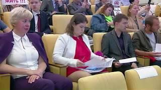 Круглый стол в ГДРФ 10 июля 2019 г.