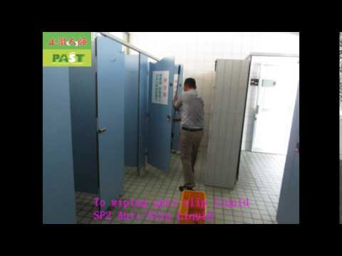 557 National High School Swimming Pool Locker Room Bath Shower Room Quartz Tile Floor Staircas