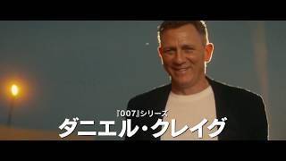 映画『マイ・サンシャイン』予告編 ダニエルクレイグ 検索動画 13