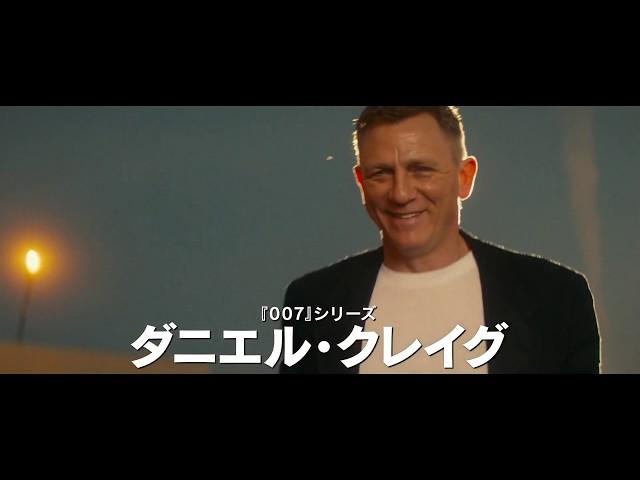 映画『マイ・サンシャイン』予告編