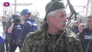 "Эксклюзив. Ранение журналиста ТВ ""Звезда""."