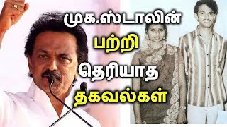 Mk Stalin Wiki: Family, Wife, Car, Speech, Daughter & Biography