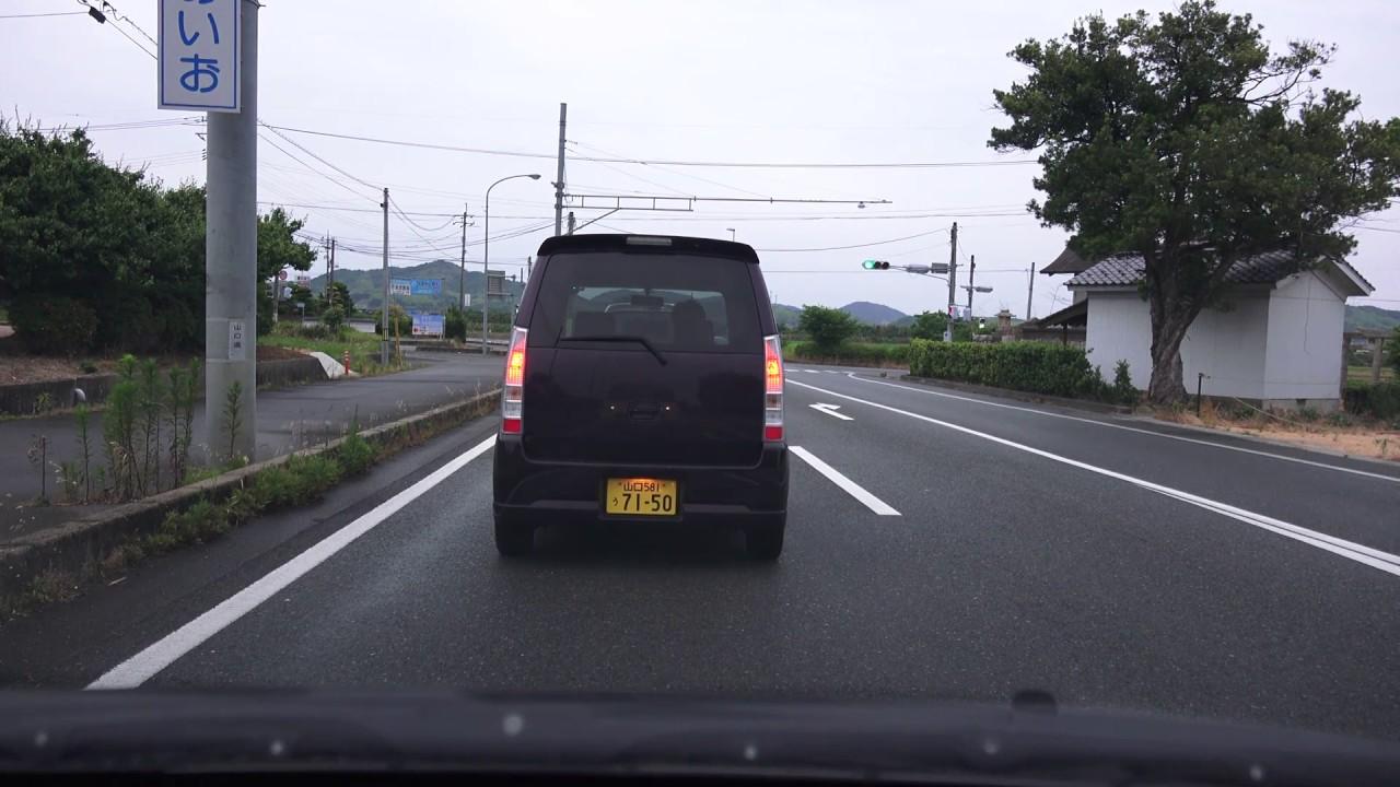 山口県道25号宇部防府線