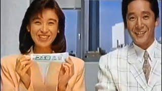 【なつかCM】花王 ガードハローつぶ塩(大沼啓延 相沢早苗)1990