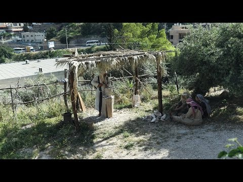 Israel Tour: Nazareth Village