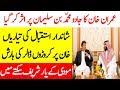 Muhammad Bin Salman Visit of Pakistan | Muhammad Bin Salman Protocol Pakistan | Spotlight