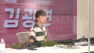 즉석  신청곡 &퀴즈 맞추기 -  크리에이터 김광연 -…