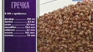 видео Вред и польза гречки