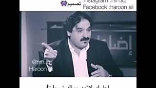 اجمل شعر من الشاعر  خضير هادي عن الصديق