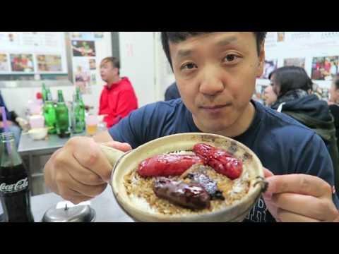 Best Foods: Hong Kong Clay Pot RiceBao Zai Fan - Temple Street Night Market Kowloon