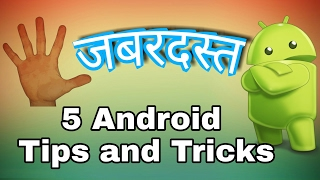 5 Awesome Android phone Tips and Tricks Your Must know [Hindi]
