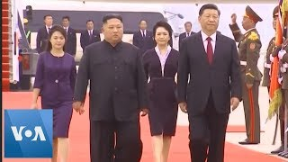 Chinese President Xi Arrives in Pyongyang, North Korea