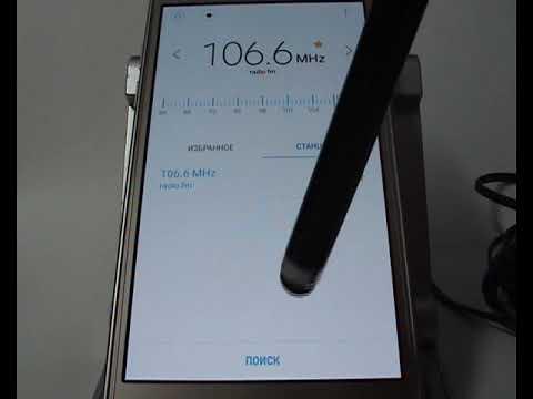 FM радиоприемник в смартфоне Samsung
