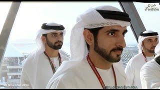 Sheikh Hamdan ( فزاع Fazza) Attends Formula 1 Etihad Airways Abu Dhabi Grand Prix.