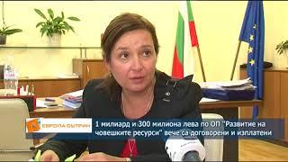 Специално интервю със заместник-министъра на труда и социалната политика Зорница Русинова