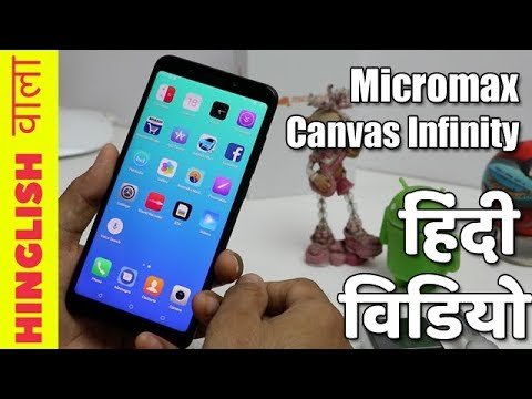 Hindi- Micromax Canvas Infinity Unboxing, Hands On, Camera Test & Features- Hinglish Wala