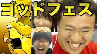 【パズドラ】2600万DL記念ゴッドフェス前編!たかはしくんも引くよ! thumbnail