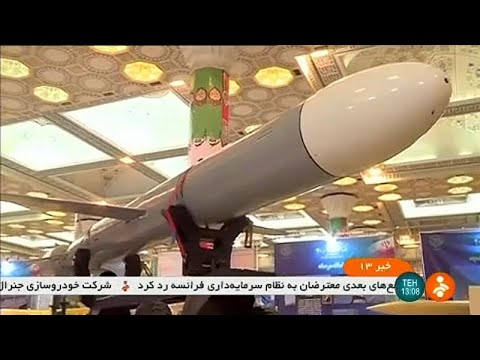 L'Iran Dit S'être Doté D'un Nouveau Missile De Croisière