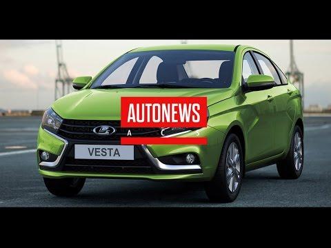 Полный прайс на Lada Vesta (Цены и Комплектации)