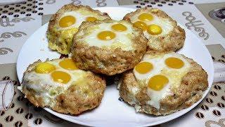 Гнёзда из фарша | Блюдо из фарша | Перепелиные яйца рецепт