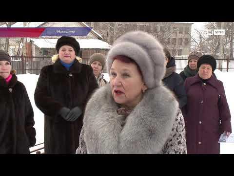 В Навашине Нижегородской области победителями по программе ФКГС стали сразу два пространства