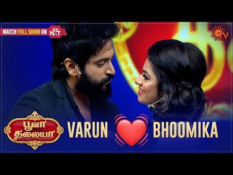 Enna romance baa! Vera level! | Poova Thalaya - Best moments | Anbe Vaa | Sun TV