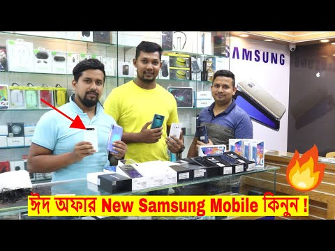 Samsumg Offer