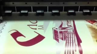 Печать баннера(, 2015-11-25T12:31:05.000Z)