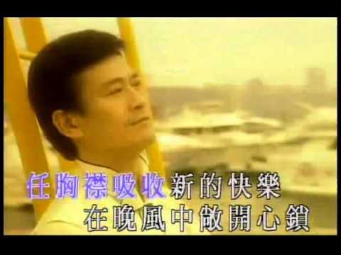 笑看風雲   鄭少秋 Adam Cheng