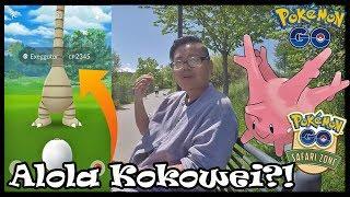 Alola KOKOWEI & CORASONN bei der Safari Zone Dortmund?! Pokemon Go!
