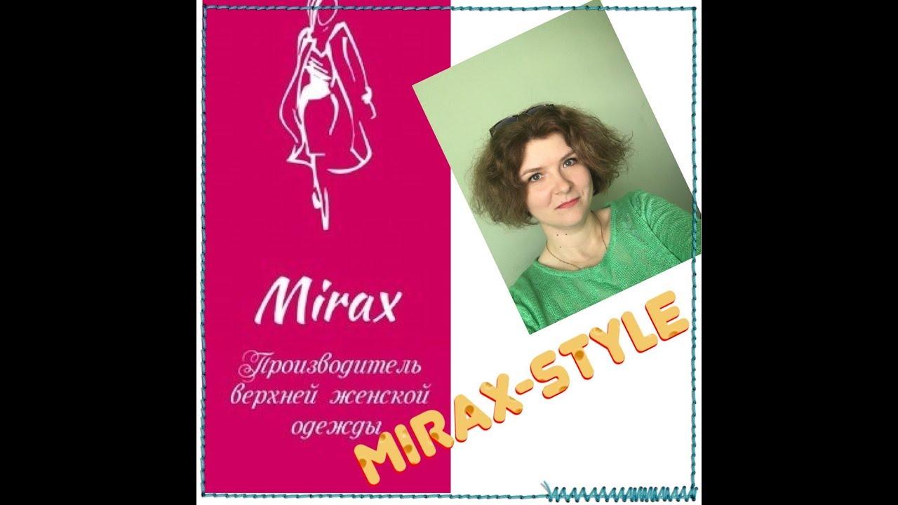 Зимняя куртка  из интернет-магазина MIRAX-STYLE/ Верхняя одежда  от производителя!